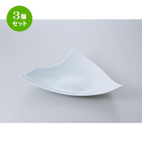 3個セット☆ 盛込皿 ☆ 青白磁山型11.0鉢 [ 33 x 14 x 5.1cm ] 【 料亭 旅館 和食器 飲食店 業務用 】