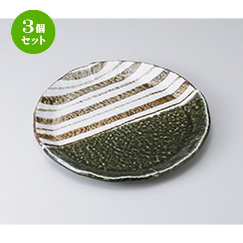 3個セット☆ 盛込皿 ☆ 織部ストライプ9.0丸皿 [ 28.5 x 2.4cm ] 【 料亭 旅館 和食器 飲食店 業務用 】