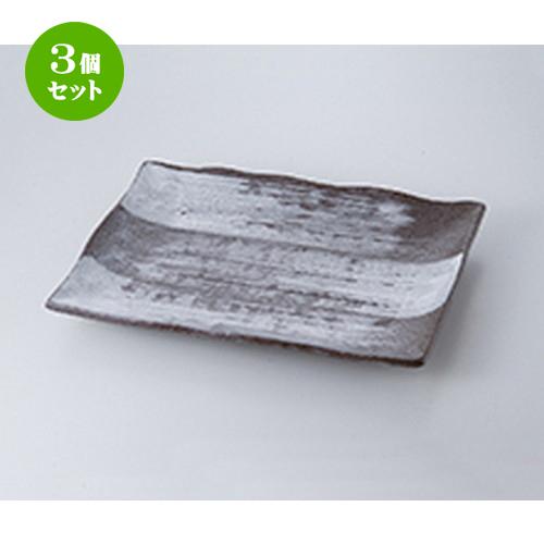 3個セット☆ 萬古焼盛込皿 ☆ 白刷毛目11.0角皿 [ 34 x 23.5cm ] 【 料亭 旅館 和食器 飲食店 業務用 】