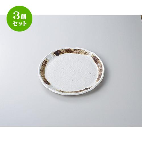 3個セット☆ 盛込皿 ☆ 粉引茶刷毛丸9.0皿 [ 28.5 x 2.4cm ] 【 料亭 旅館 和食器 飲食店 業務用 】