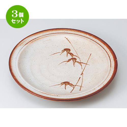 3個セット☆ 盛込皿 ☆ 赤志野竹 10.0皿 [ 30 x 4cm ] 【 料亭 旅館 和食器 飲食店 業務用 】