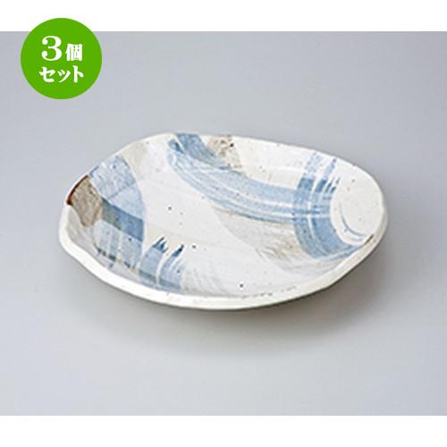 3個セット☆ 盛込鉢 ☆ さざれ大盛皿 [ 28 x 6cm ] 【 料亭 旅館 和食器 飲食店 業務用 】