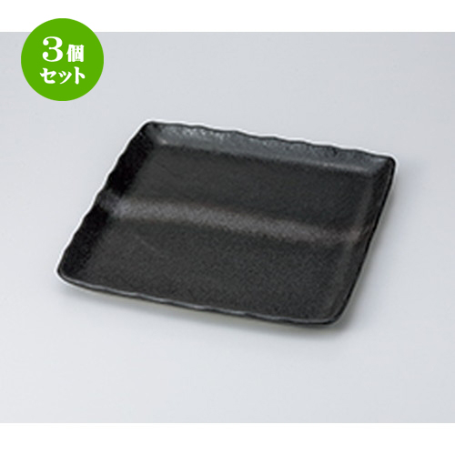 3個セット☆ 盛込皿 ☆ 黒結晶白帯引正角皿 [ 31 x 30.8 x 3cm ] 【 料亭 旅館 和食器 飲食店 業務用 】