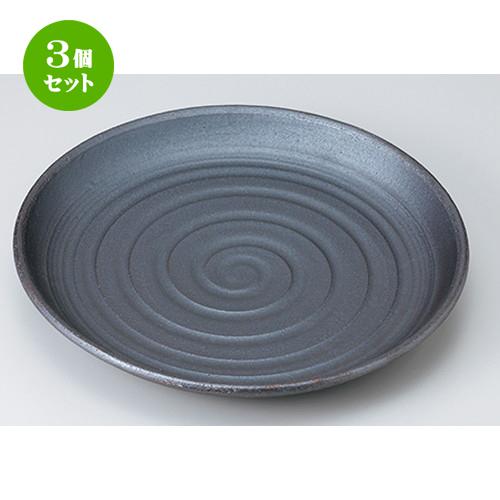 3個セット☆ 盛込皿 ☆ 南蛮10.0皿 [ 33.5 x 4.5cm ] 【 料亭 旅館 和食器 飲食店 業務用 】