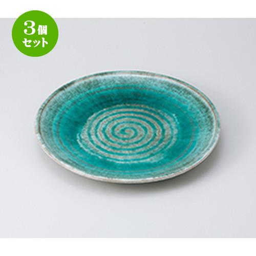 3個セット☆ 萬古焼盛込皿 ☆ 湖水11.0丸皿 [ 33.5 x 3.5cm ] 【 料亭 旅館 和食器 飲食店 業務用 】