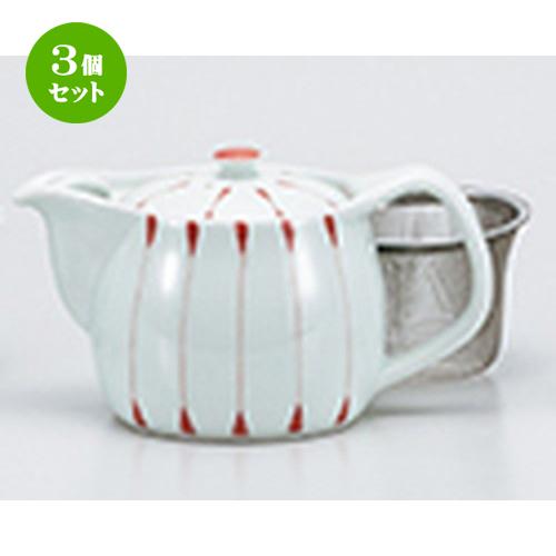 3個セット☆ ポット ☆ 線十草ポット(U)(赤) [ 450cc ] 【 喫茶店 カフェ 洋食器 飲食店 業務用 】