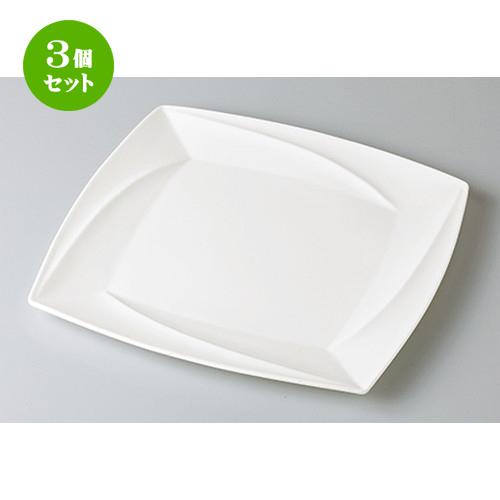 3個セット☆ モダンスタイル ☆ tourbillon 9.5″角皿 [ 24 x 24 x 2cm ] 【 レストラン ホテル カフェ 洋食器 飲食店 業務用 】