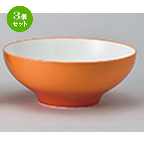 3個セット ☆ オーブン食器 ☆ コローレオレンジ25cmラージボール [ 25.3 x 10cm ] 【 レストラン ホテル カフェ 洋食器 飲食店 業務用 】
