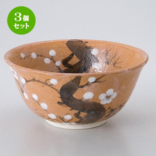 3個セット ☆ 茶道具 ☆ 紅志野菓子鉢(景陶作)(化) [ 18 x 8.5cm ] 【 茶道具 抹茶 茶道 茶器 】