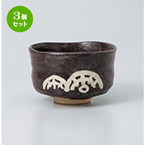 3個セット ☆ 抹茶碗 ☆ 鼡志野茶碗(景陶作)(木) [ 12 x 7.8cm ] 【 茶道具 抹茶 茶道 茶器 】