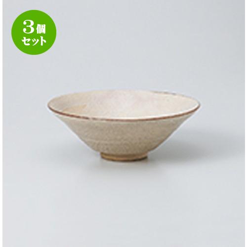 3個セット ☆ 抹茶碗 ☆ 唐津平茶碗(鉄山作)(桐) [ 15.8 x 5.8cm ] 【 茶道具 抹茶 茶道 茶器 】