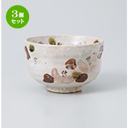 3個セット ☆ 抹茶碗 ☆ 志野椿抹茶碗(貼箱) [ 12 x 8cm ] 【 茶道具 抹茶 茶道 茶器 】