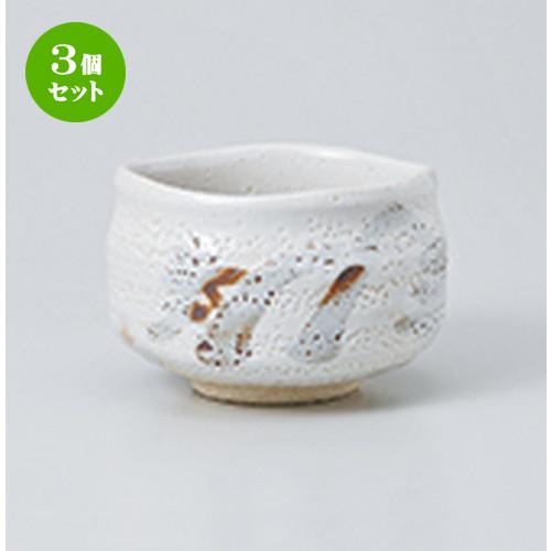 3個セット ☆ 抹茶碗 ☆ 白志野抹茶(トムソン箱) [ 12 x 8cm ] 【 茶道具 抹茶 茶道 茶器 】