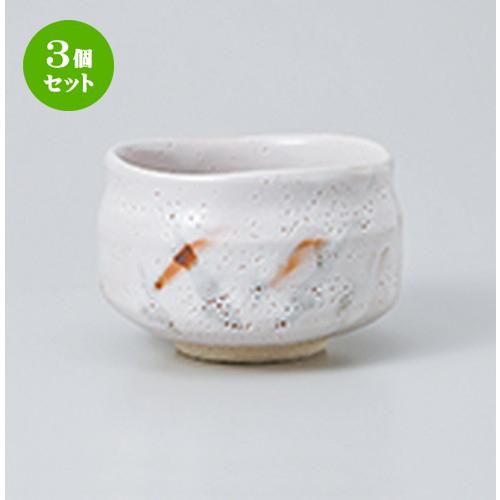 3個セット ☆ 抹茶碗 ☆ 桜志野抹茶(トムソン箱) [ 12 x 8cm ] 【 茶道具 抹茶 茶道 茶器 】