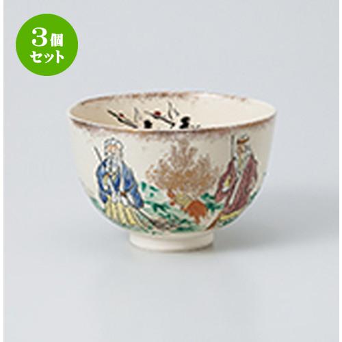 3個セット ☆ 抹茶碗 ☆ 仁清高砂茶碗(化粧箱) [ 12.3 x 8cm ] 【 茶道具 抹茶 茶道 茶器 】