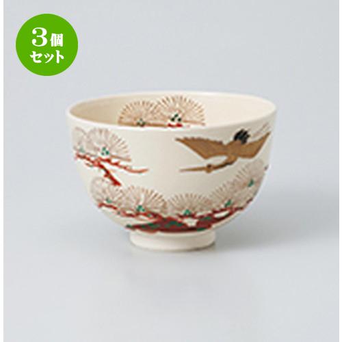 3個セット ☆ 抹茶碗 ☆ 仁清松鶴茶碗(化粧箱) [ 12.3 x 8cm ] 【 茶道具 抹茶 茶道 茶器 】