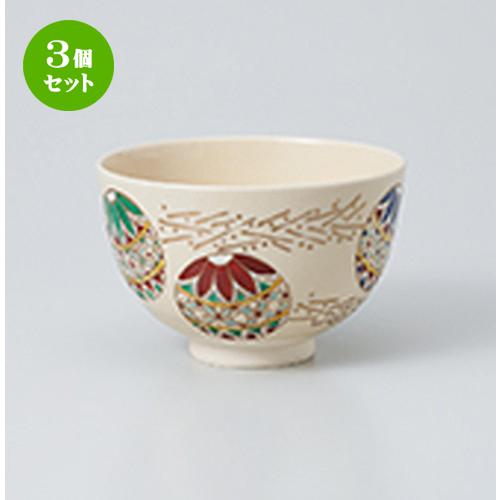 3個セット ☆ 抹茶碗 ☆ 仁清手まり茶碗(化粧箱) [ 12.3 x 8cm ] 【 茶道具 抹茶 茶道 茶器 】