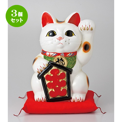3個セット ☆ 常滑焼招き猫 ☆ 大入白猫8号(左手)座ぶとん付 [ 18 x 16 x 25cm ] 【 縁起物 置物 インテリア かわいい 日本土産 】