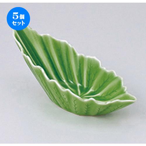 5個セット☆ 小鉢 ☆ 若草一方上り小鉢 [ 20 x 7.8 x 7.8cm ] 【 料亭 旅館 和食器 飲食店 業務用 】
