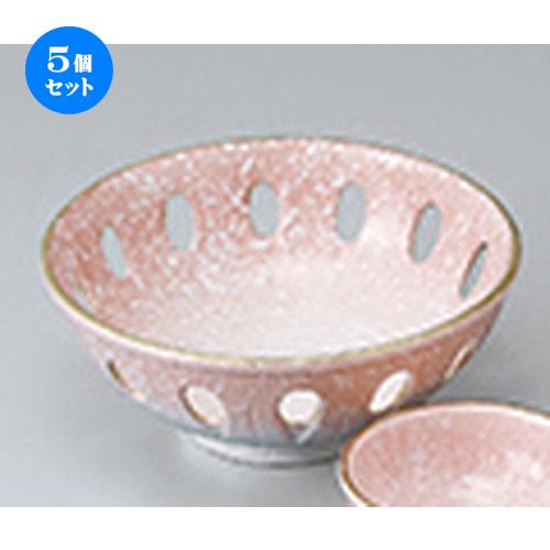 5個セット ☆ 刺身 ☆ ピンク白吹刺身鉢 [ 16 x 5.8cm ] 【 料亭 旅館 和食器 飲食店 業務用 】