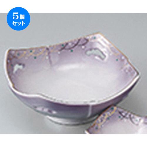 5個セット ☆ 刺身 ☆ 紫むさしの四方刺身鉢 [ 16 x 16 x 6.5cm ] 【 料亭 旅館 和食器 飲食店 業務用 】