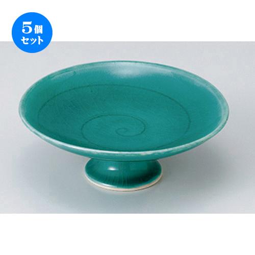 5個セット☆ 中鉢特選 ☆ 緑彩釉5.0高台皿 [ 14.5 x 5.4cm ] 【 料亭 旅館 和食器 飲食店 業務用 】
