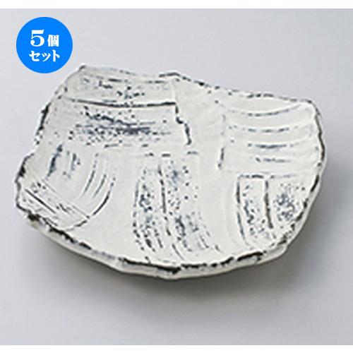 5個セット☆ 向付 ☆ 粉引拭取り変型6.5皿 [ 19.5 x 19.5 x 4.7cm ] 【 料亭 旅館 和食器 飲食店 業務用 】