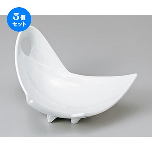 5個セット☆ 小鉢特選 ☆ 白釉のし形中鉢 [ 16 x 15 x 9cm ] 【 料亭 旅館 和食器 飲食店 業務用 】