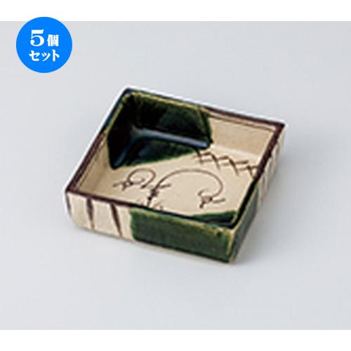 5個セット☆ 小鉢 ☆ 織部つる花浅鉢 [ 11 x 11 x 3.5cm ] 【 料亭 旅館 和食器 飲食店 業務用 】