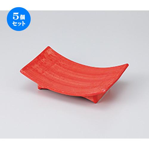 5個セット☆ 向付 ☆ ローズ赤弓型高台向付 [ 16.5 x 11.5 x 4.5cm ] 【 料亭 旅館 和食器 飲食店 業務用 】