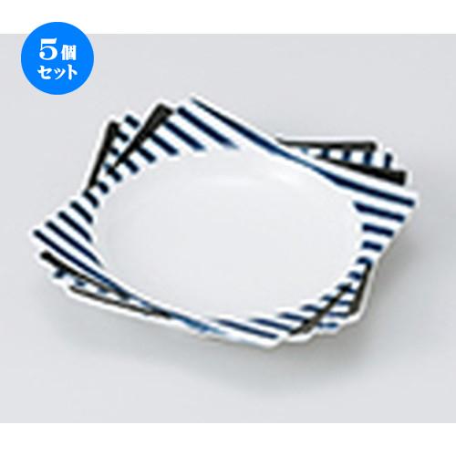 5個セット☆ 小鉢 ☆ 青ストライプ千代折角小鉢 [ 13.5 x 13.5 x 3.5cm ] 【 料亭 旅館 和食器 飲食店 業務用 】