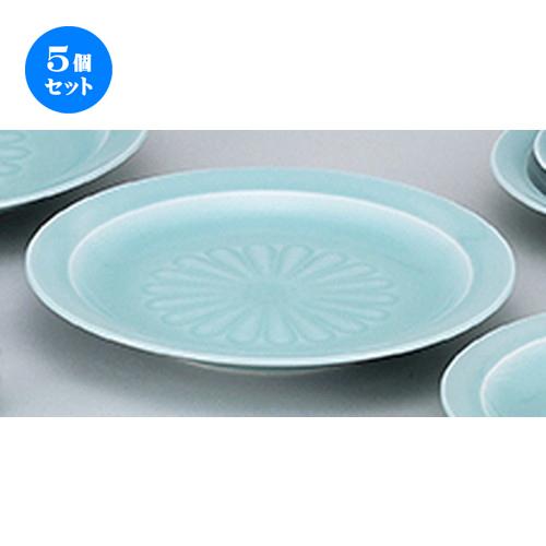 5個セット☆ 和陶オープン ☆ 青白磁 菊見込10.0皿 [ 31 x 4.2cm ] 【 料亭 旅館 和食器 飲食店 業務用 】