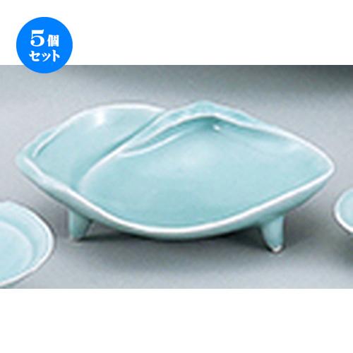 5個セット☆ 和陶オープン ☆ 青白磁 二枚貝向付 [ 16.8 x 12 x 4.5cm ] 【 料亭 旅館 和食器 飲食店 業務用 】