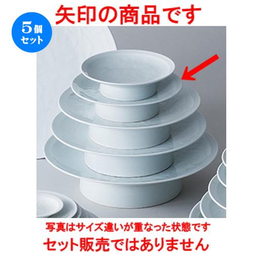 5個セット☆ 和陶オープン ☆ 白磁唐草 7.0大高浜皿 [ 22 x 5.6cm ] 【 料亭 旅館 和食器 飲食店 業務用 】