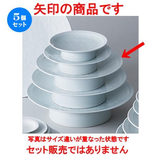 5個セット☆ 和陶オープン ☆ 白磁唐草 8.0大高浜皿 [ 25 x 6.7cm ] 【 料亭 旅館 和食器 飲食店 業務用 】