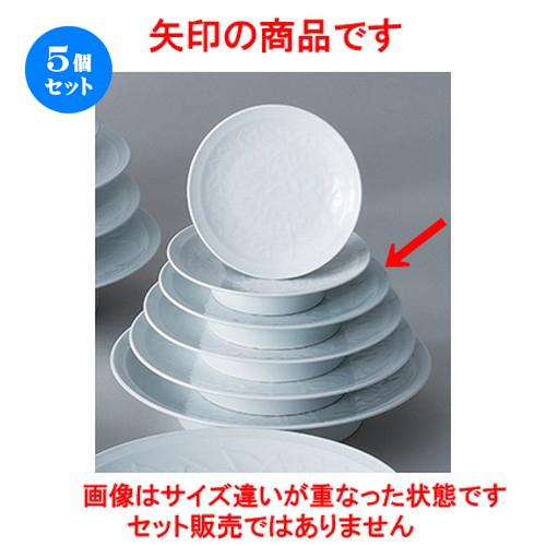 5個セット☆ 和陶オープン ☆ 白磁唐草 8.0高浜皿 [ 25.2 x 5.2cm ] 【 料亭 旅館 和食器 飲食店 業務用 】