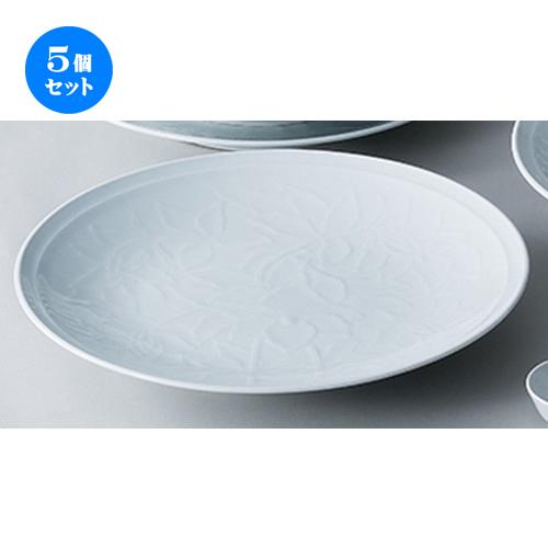 5個セット☆ 和陶オープン ☆ 白磁唐草 13.0皿 [ 39.3 x 5.6cm ] 【 料亭 旅館 和食器 飲食店 業務用 】