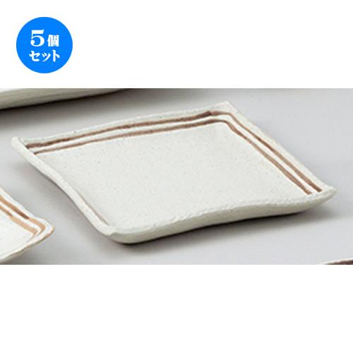 5個セット☆ 和陶オープン ☆ クリーム粉引ライン 7.0正角皿 [ 20.5 x 2.5cm ] 【 料亭 旅館 和食器 飲食店 業務用 】
