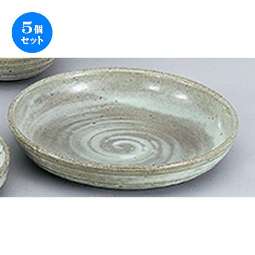 5個セット☆ 和陶オープン ☆ 萩釉 8号ドラ鉢 [ 26 x 5cm ] 【 料亭 旅館 和食器 飲食店 業務用 】
