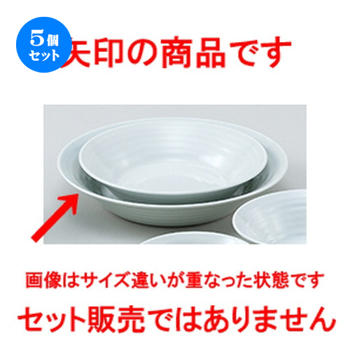 5個セット☆ 和陶オープン ☆ 青磁風蘭 8.5鉢 [ 26 x 4.7cm ] 【 料亭 旅館 和食器 飲食店 業務用 】