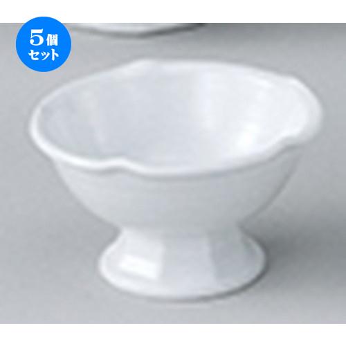5個セット ☆ 和陶オープン ☆ 白磁(強化) 梅型高台小鉢(大) [ 11.7 x 6.8cm ] 【 料亭 旅館 和食器 飲食店 業務用 】