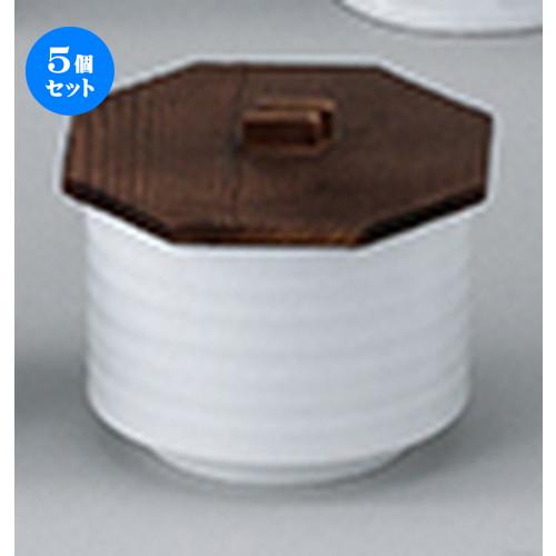 5個セット ☆ 和陶オープン ☆ 白磁(強化) 飯器(大)木蓋付 [ 11.2 x 8.2cm ] 【 料亭 旅館 和食器 飲食店 業務用 】