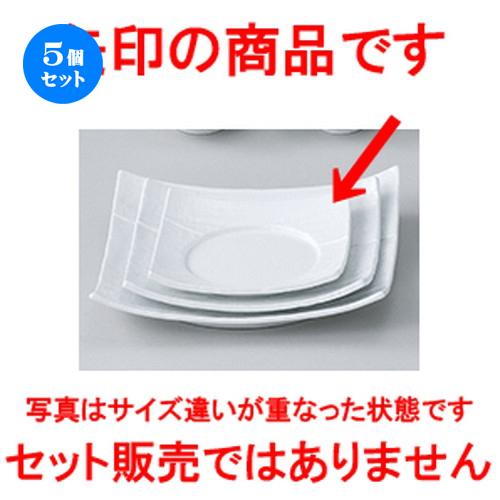 5個セット ☆ 和陶オープン ☆ 白磁(強化) 6.0四方皿 [ 17 x 17 x 3.5cm ] 【 料亭 旅館 和食器 飲食店 業務用 】