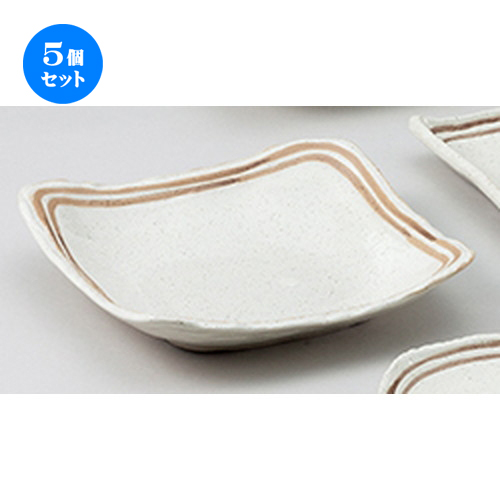 5個セット☆ 和陶オープン ☆ クリーム粉引ライン 7.0正角鉢 [ 20 x 4.5cm ] 【 料亭 旅館 和食器 飲食店 業務用 】