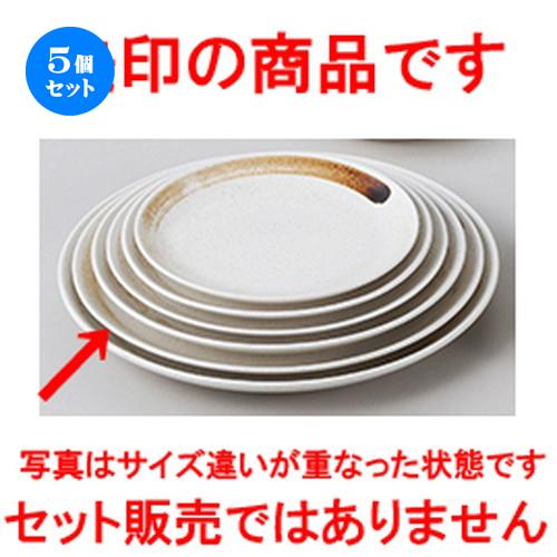 5個セット☆ 和陶オープン ☆ 蔵王(強化磁器) 25cmクープ皿 [ 25.3 x 3.1cm ] 【 料亭 旅館 和食器 飲食店 業務用 】