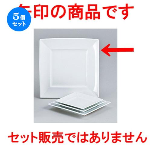 5個セット☆ 洋陶オープン ☆ マーレ(白磁) 27cm角皿 [ 27 x 27 x 3cm ] 【 レストラン ホテル 洋食器 飲食店 業務用 】