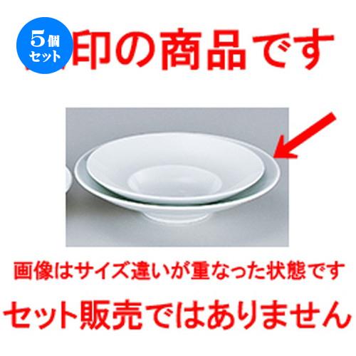 5個セット☆ 洋陶オープン ☆ マーレ(白磁) 28cmワイドリムボール [ 28 x 6.4cm ] 【 レストラン ホテル 洋食器 飲食店 業務用 】