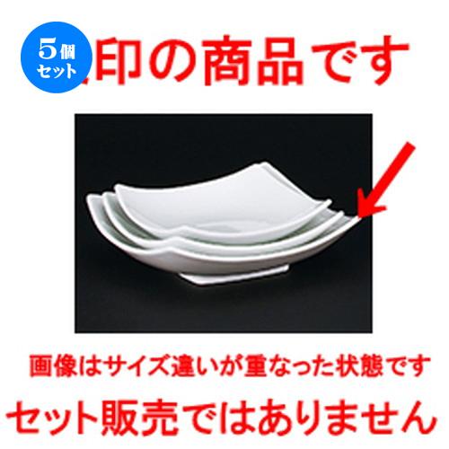 5個セット☆ 洋陶オープン ☆ ラビスタ 25.5cm深皿 [ 25.6 x 6.6cm ] 【 レストラン ホテル 洋食器 飲食店 業務用 】