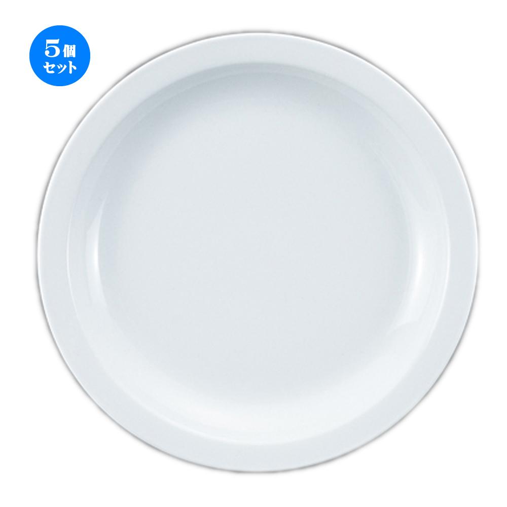 5個セット☆ 洋陶オープン ☆ コロラド 27cmプレート [ 26.8 x 2.8cm ] 【 レストラン ホテル 洋食器 飲食店 業務用 】