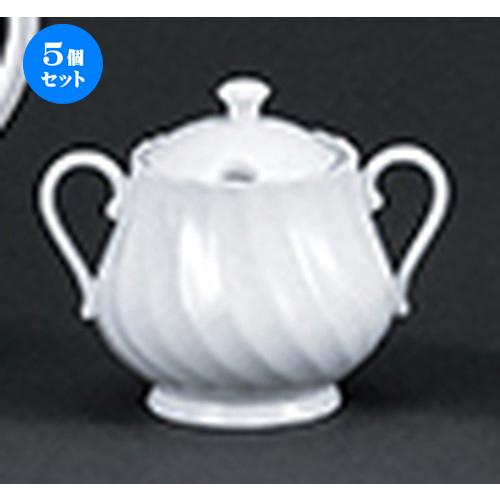 5個セット☆ 洋陶オープン ☆ シェルビアンカ シュガー [ 9cm ・170cc ] 【 レストラン ホテル 洋食器 飲食店 業務用 】